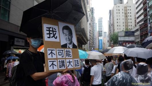 CY Leung hate