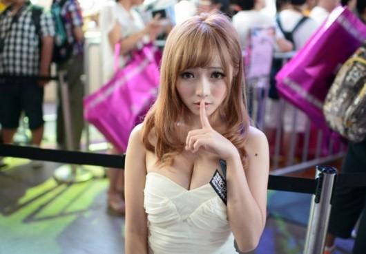 China Joy 2013k