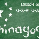 Chinagog: Teaching Culture With Your Language