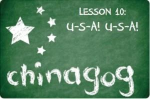 Chinagog Lesson 10