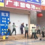 Guangxi man arrested after stabbing spree