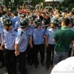 Jiangmen protest of uranium power plant