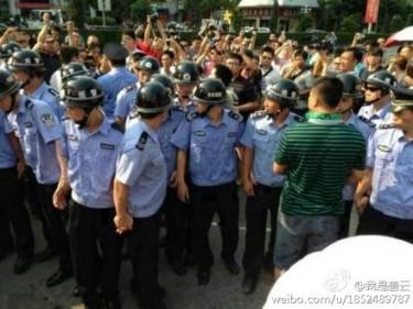 Jiangmen protest of uranium power plant