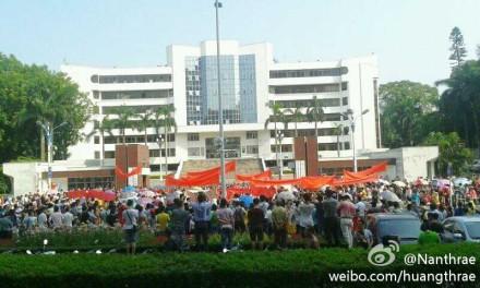 Jiangmen protest successful