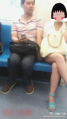 Metro groper