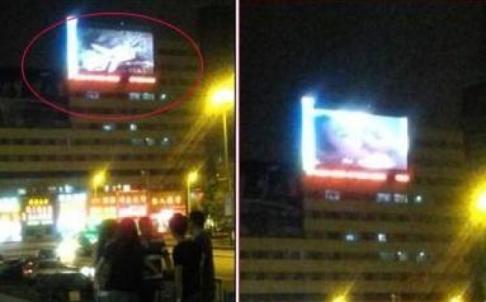 Public porn in Jilin