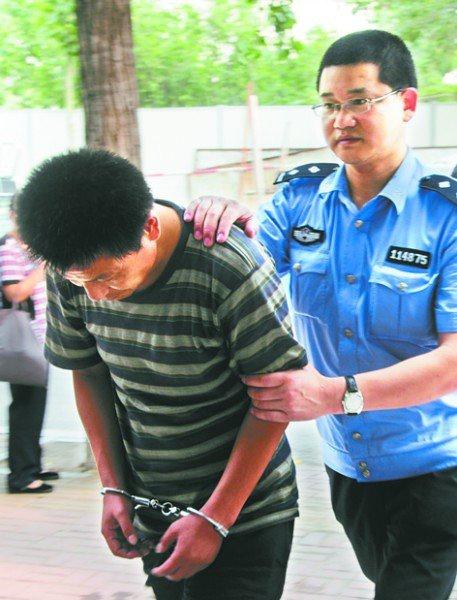 Shangdong trawler mass murder 1