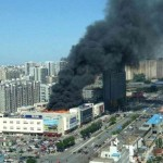 Holy Humongous Fire! Beijing's Shuangjing Carrefour Is Burning