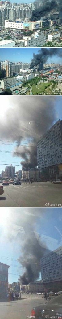 Shuangjing Carrefour in Beijing is burning 3