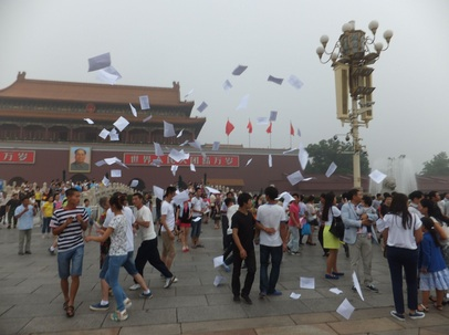 Small Tiananmen protest