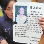 Tang Hui, Rape Victim's Mother, Wins Landmark Lawsuit Against Labor Camp Commission
