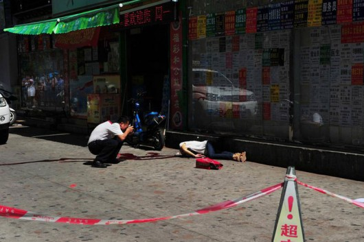 Woman beheaded in Sanya, Hainan