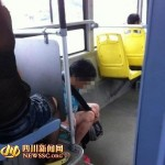 Woman poops on bus