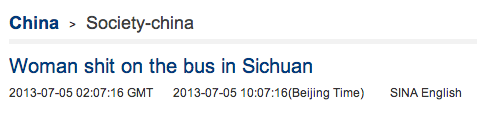 Woman poops on bus, Sina potty language headline