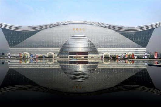 World's largest building in China
