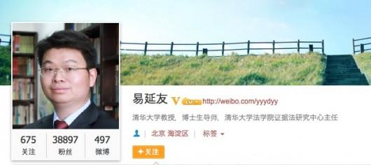 Yi Yanyou's Sina Weibo