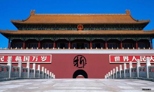 64 LEAD Chai Tiananmen