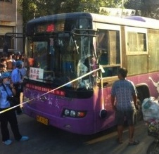 Meathood bus Anyang Henan