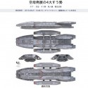 Chinese Media Believes Future Spaceships Will Look Exactly Like Battlestar Galactica