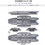 Battlestar Galactica and Chinese media