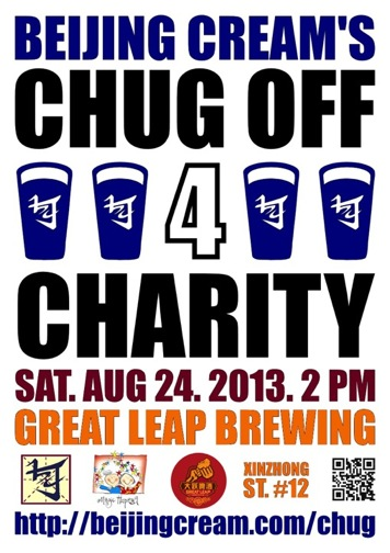 Beijing Cream Chug-Off for Charity logo 2