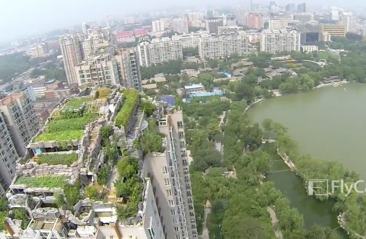 Bird's-eye view of high-rise villa 2