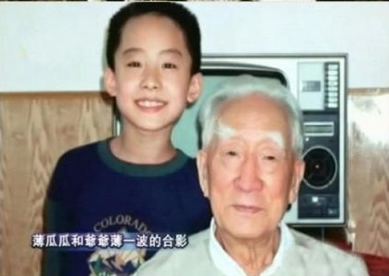 Bo Guagua as a child 8