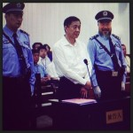 Bo Xilai and Ai Weiwei