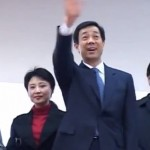 Bo Xilai and Gu Kailai during happier times