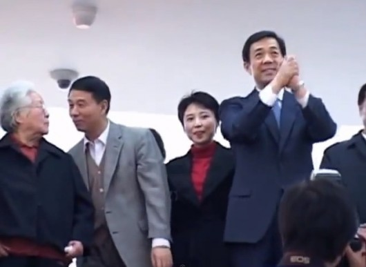 Bo Xilai and Gu Kailai during happier times 2