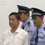 Is Bo Xilai Trial Almost Over? Weibo Updates, Where Are You? And Other Stories From Day 1
