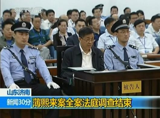 Bo Xilai trial