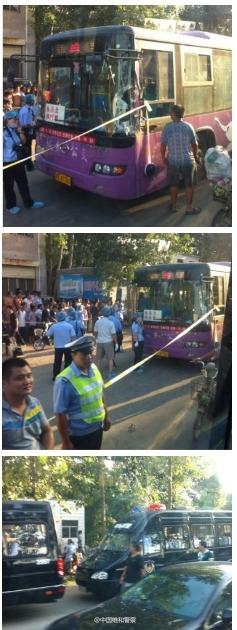Bus Anyang Henan 2