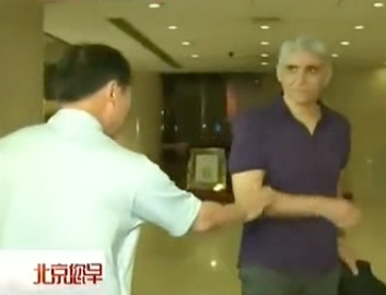 Chinese basketball snubbed handshake 2