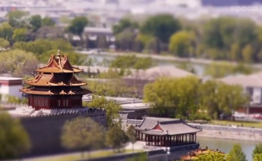 Forbidden City in miniature 2