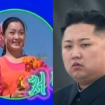 Porn, Kim Jong-Un's Ex, And Executions: Newspaper Gold!