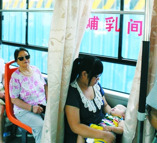 Lactation room on public bus