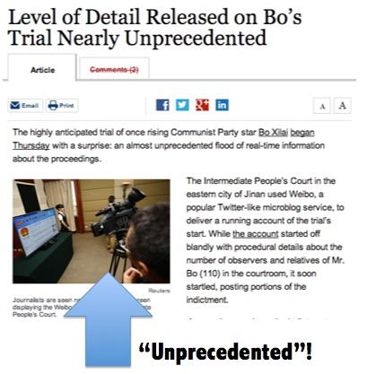 Level of detail unprecedented in Bo Xilai trial