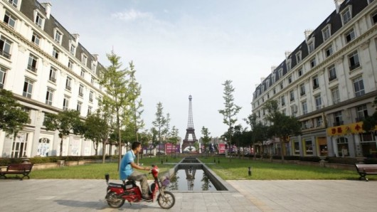 Little Paris in China