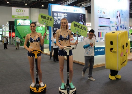 MacWorld Asia 2013 in Beijing