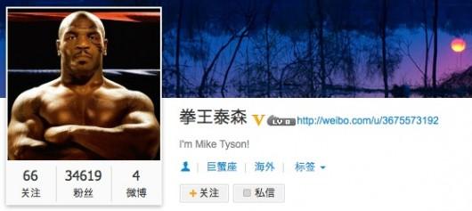 Mike Tyson on Sina Weibo