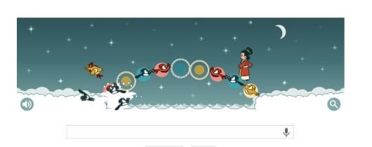 Qixi Google game 3
