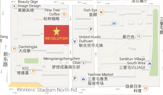 Revolution Bar in Beijing map