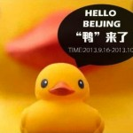 Rubber duck in Beijing - hello Beijing