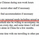 Shanghai Craigslist Ad Doesn't Beat Around The Bush