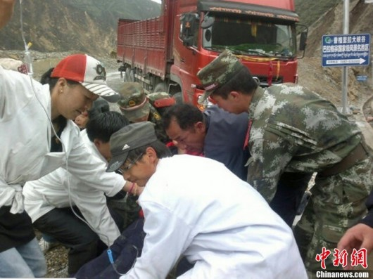Shangri-la Yunnan earthquake 1