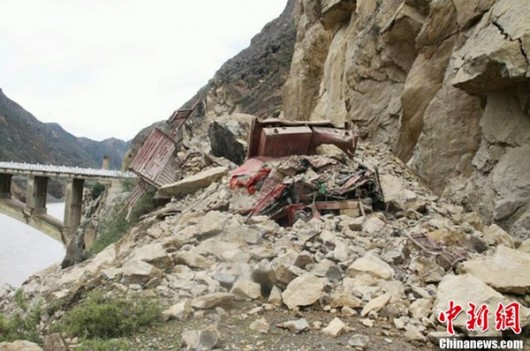 Shangri-la Yunnan earthquake 4