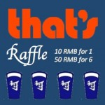 Announcing: Chug-Off For Charity Raffle Sponsored By That's Beijing