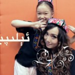 Uyghur Memories And Berna, A 7-Year-Old Pop Star From Ürümchi