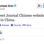 The Wall Street Journal's Chinese Website Has Been Harmonized [UPDATE: Now Unblocked]
